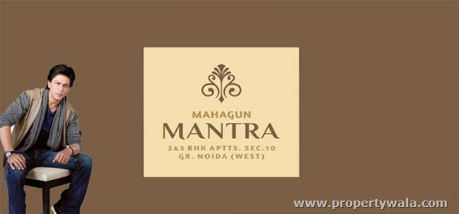 Mahagun Mantra - Noida Extension, Greater Noida