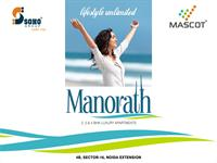 2 Bedroom House for sale in Soho Mascot Manorath, Noida Extension, Greater Noida