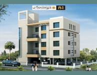 Land for sale in Ranjeet Tanishque II, Undri, Pune