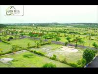 Green Fields - Avanashi Road area, Coimbatore