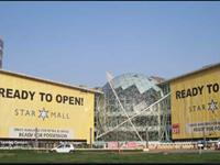 DLF Star Mall - Sector-32, Gurgaon