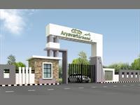 Land for sale in Aryavart Greens, Sonepur, Patna