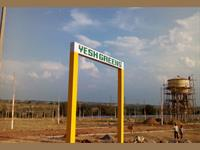Land for sale in Yesh Greens Phase III, Hunsur Road area, Mysore