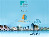 Land for sale in VIP Housing Prime Estate, Thiruninravur, Chennai