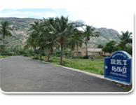 RK Garden - Trichy Road area, Coimbatore