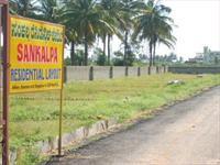 Sankalpa Residential Layout - Banasawadi, Bangalore