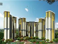 2 Bedroom Flat for sale in Unnati The Aranya, Sector 119, Noida