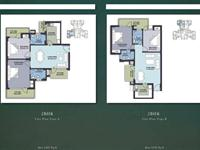 2 BHK Unit Plan