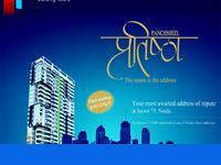 2 Bedroom Flat for sale in Panchsheel Pratishtha, Sector 75, Noida