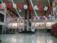Shop for sale in World Square Mall, Mohan Nagar, Ghaziabad