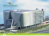 Office for sale in AMR Manthan, Yamuna Expy, Greater Noida
