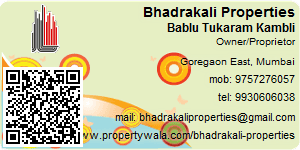Bablu Tukaram Kambli - Visiting Card