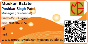 Pushkar Singh Patel - Visiting Card