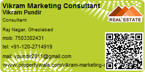 Visiting Card of Vikram Marketing Consultant