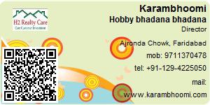 Visiting Card of Karambhoomi