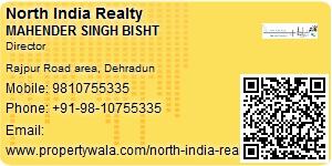 G P Singh - Visiting Card