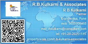R B Kulkarni - Visiting Card