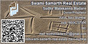 Sudhir Malakanna Madare - Visiting Card