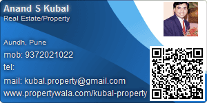 Contact Details of Kubal Property