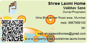 Vaibhav Sane - Visiting Card