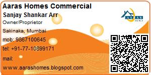 Sanjay Shankar Arr - Visiting Card