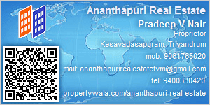 Pradeep V Nair - Visiting Card
