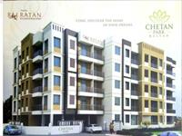 1 Bedroom Apartment / Flat for sale in Kalyan East, Thane