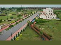 Land for sale in Omaxe New Chandigarh, Mullanpur, Mohali
