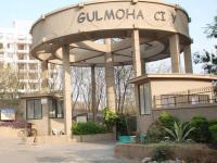 Gulmohar City - Kharadi, Pune