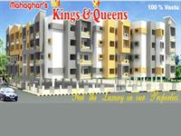 2 Bedroom Flat for sale in Mahaghar Kings & Queens, JP Nagar Phase 7, Bangalore