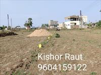 Residential Plot / Land for sale in Hudkeshwar, Nagpur