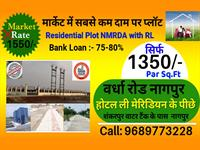 Residential Plot / Land for sale in Wardha Road area, Nagpur