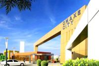 Omaxe City - Bypass Road area, Indore