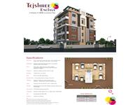 2 Bedroom Apartment / Flat for sale in Dighori Square, Nagpur
