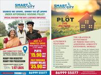 Land for sale in Airport Road area, Chandigarh City