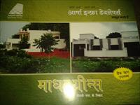 Arsha Madhav Green City