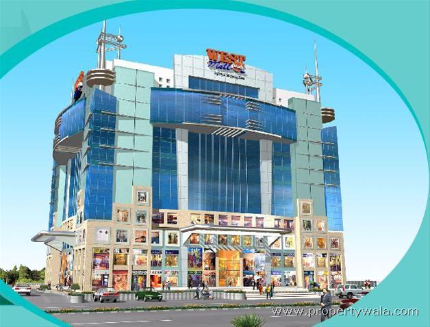 Westend Mall - Janakpuri, New Delhi