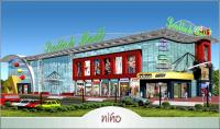 Niho Scottish Mall