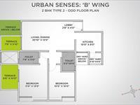 Wing - B 2.5BHK odd Floor Plan