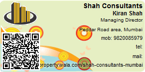 Contact Details of Shah Consultants Pvt. Ltd.