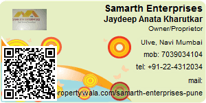 Visiting Card of Samarth Enterprises
