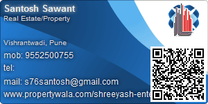 Contact Details of shreeyash enterprises