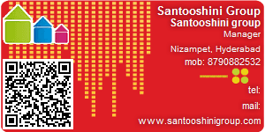 Visiting Card of Santooshini Group