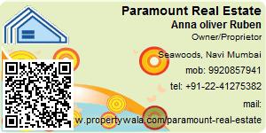 Visiting Card of Paramount Real Estate