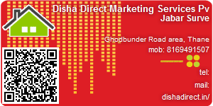 Contact Details of Disha Direct Marketing Services Pv