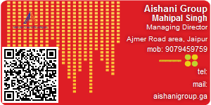 Visiting Card of Aishani Group