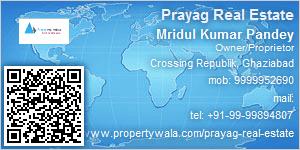 Visiting Card of Prayag Real Estate
