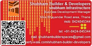 Visiting Card of Shubham Builder & Developers