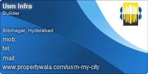 Contact Details of USM My City