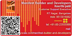 Contact Details of Manifest Builder and Developers